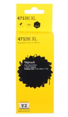 Картридж T2 IC-CCLI-471BK XL для Canon PIXMA MG5740/6840/7740/TS5040/6040/8040 черный картридж t2 ic ccli 8c для canon pixma ip4200 4300 5200 pro9000 mp500 600 голубой