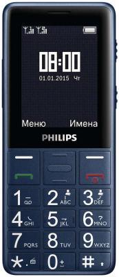 Мобильный телефон Philips Xenium E311 синий 2.4 8 Мб мобильный телефон philips e311 синий 2 4 navy