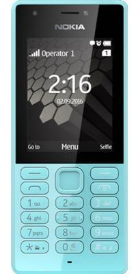 Мобильный телефон NOKIA 216 DS голубой (A00027787)