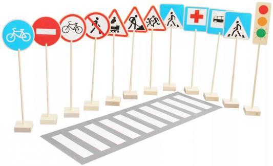 Игровой набор Краснокамская игрушка Н-21 Знаки дорожного движения краснокамская игрушка развивающая пирамидка кольцевая