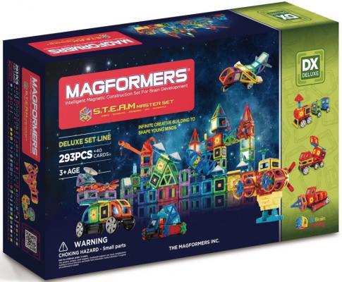 Магнитный конструктор Magformers S.T.E.A.M. Master 333 элемента 60506/710007