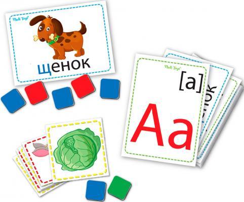 Настольная игра Vladi toys развивающая Дидактический материал с магнитами Буквы и звуки VT3701-04
