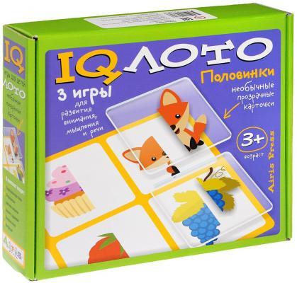 Настольная игра АЙРИС-ПРЕСС лото IQ лото - Половинки (3+) 25301 раннее развитие айрис пресс мастерская малыша чемоданчик 3 набор основ и материалов для творчества