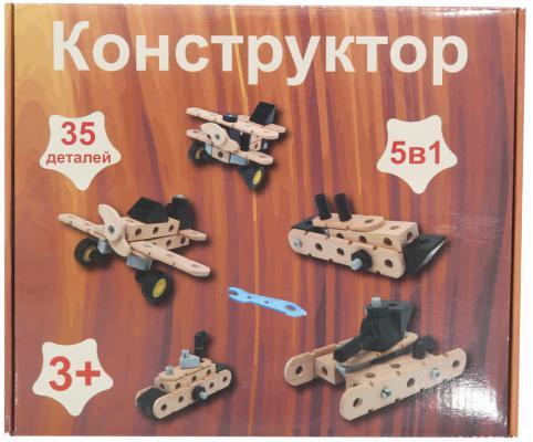 Конструктор Balbi WW-282 35 элементов