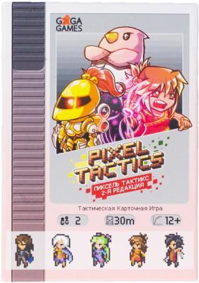 Настольная игра GaGa Games для вечеринки Пиксель Тактикс GG023 (вторая редакция) gaga games настольная игра пиксель тактикс