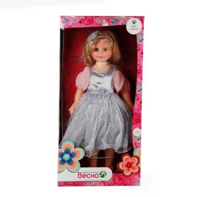 Кукла Весна Милана 20 со звуком В2826/о кукла весна милана 7 70 см со звуком в2211 о