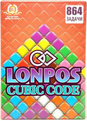 Головоломка LONPOS Cubic Code от 6 лет lonpos864