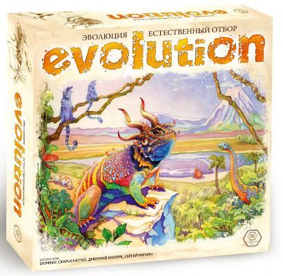 Настольная игра ПРАВИЛЬНЫЕ ИГРЫ стратегическая Эволюция. Естественный отбор 13-03-01
