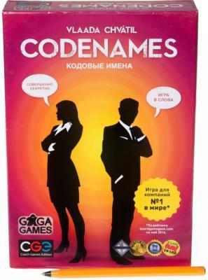 Настольная игра GAGA GAMES для вечеринки Кодовые имена GG041 91024 настольная игра gaga games для вечеринки мафия большой город gg035