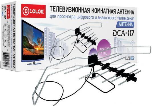 Антенна D-Color DCA-117