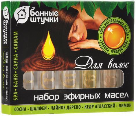 Набор эфирных масел для волос Банные штучки 34301 набор эфирных масел банные штучки эвкалипт и пихта