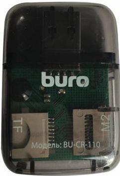 Картридер внешний Buro BU-CR-110 USB2.0 черный картридер buro bu cr 151 черный bu cr 151