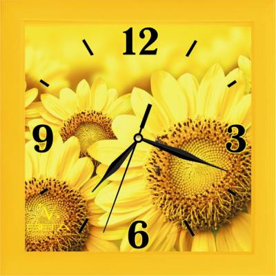Часы Вега П 3-2-104 жёлтый палатка снаряжение вега 2 про