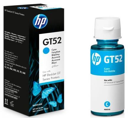 Чернила HP GT52 M0H54AE для HP DeskJet GT 5810 DeskJet GT 5820 голубой 8000стр цена и фото