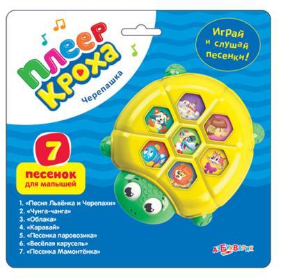 Купить Интерактивная игрушка Азбукварик Черепаха от 2 лет жёлтый, АЗБУКВАРИК, 19 см, пластик, унисекс, Игрушки со звуком