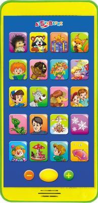 Интерактивная игрушка Азбукварик Мультиплеер Песенки В.Шаинского от 1 года в ассортименте