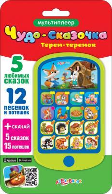 Интерактивная игрушка Азбукварик Терем-теремок от 2 лет зелёный  086-4 азбукварик смартфон терем теремок