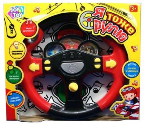 Интерактивная игрушка Shantou Gepai Я тоже рулю! от 3 лет разноцветный ассортимент 7044 интерактивная игрушка shantou gepai динозавр от 3 лет бежевый rs6125