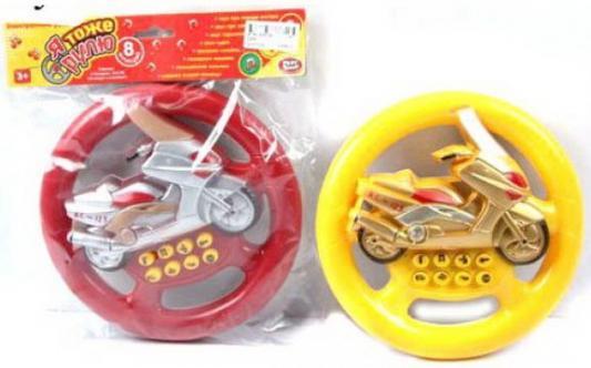 Интерактивная игрушка Shantou Gepai Я тоже рулю 2206 от 1 года в ассортименте