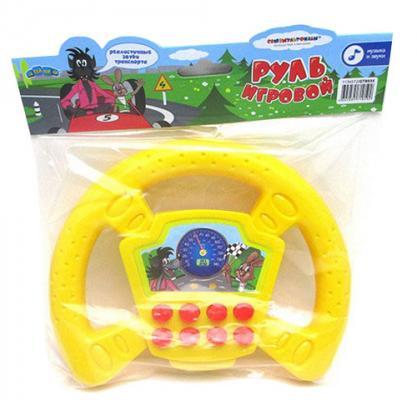 Интерактивная игрушка Затейники GT8935 от 3 лет жёлтый