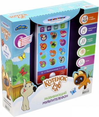 Интерактивная игрушка Затейники Телефон со светом и звуком, на батарейках от 3 лет разноцветный 4605885669753