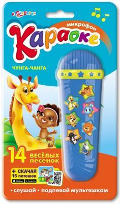 """Микрофон Азбукварик """"Караоке"""" - Чунга-чанга 0901"""