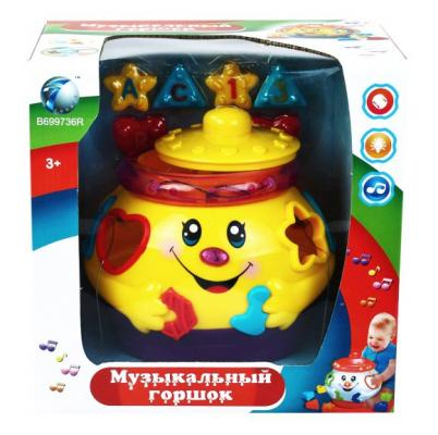 Интерактивная игрушка Shantou Gepai Горшок музыкальный от 3 лет разноцветный new brand infant baby boys girls clothing sets sleeveless t shirt short pants cute cartoon mickey summer sleeveless kids cloth