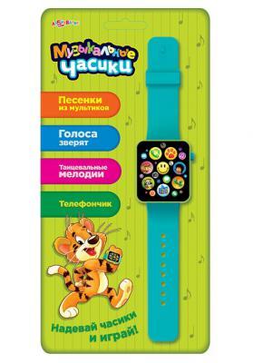 Интерактивная игрушка Азбукварик 80659 от 2 лет в асс-те 084-4(065-9)