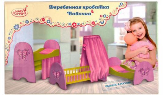 Кроватка для кукол Mary Poppins деревянная с пологом Бабочка 53*30*25см 67118