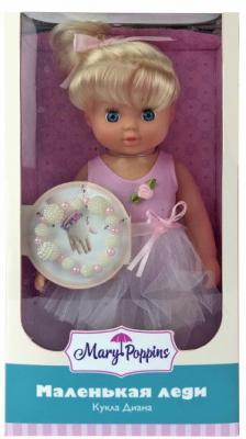 Кукла Mary Poppins Диана Маленькая леди 451145