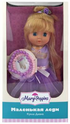 Кукла Mary Poppins Диана Маленькая леди 451144