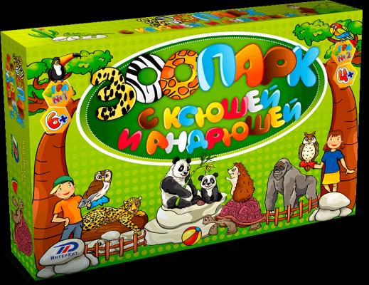 Настольная игра ИНТЕРХИТ развивающая Зоопарк НИ с Ксюшей и Андрюшей 4850015770056