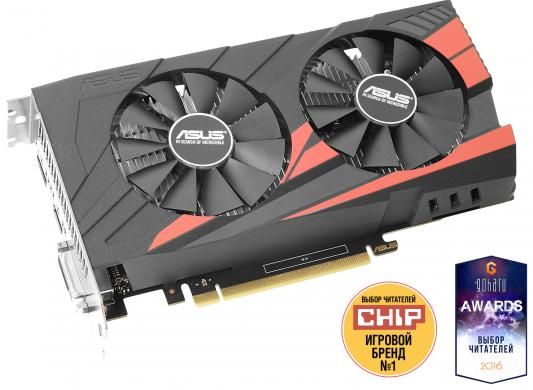 Видеокарта 2048Mb ASUS GeForce GTX1050 PCI-E 128bit GDDR5 DVI HDMI DP HDCP EX-GTX1050-O2G