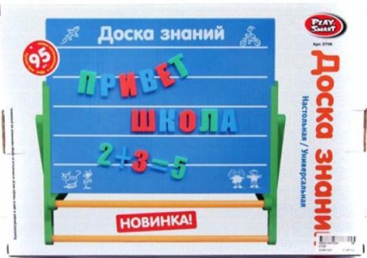 Магнитная доска Shantou Gepai Доска знаний с набором букв