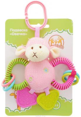 Развививающая игрушка Жирафики Овечка розовая, спираль