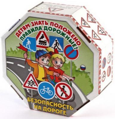 Настольная игра развивающая Биплант Безопасность на дороге 10033