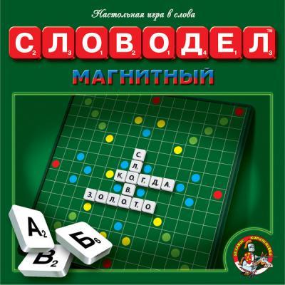Настольная игра развивающая Десятое королевство Словодел магнитный 1348 настольная игра развивающая десятое королевство времена года 00046