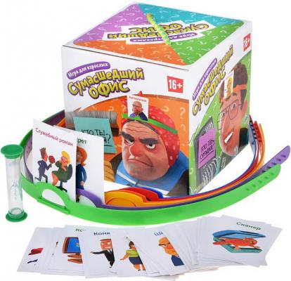 Настольная игра семейная Биплант Сумашедший офис 10043 настольная игра семейная rorys story cubes кубики историй бэтмен rsc104
