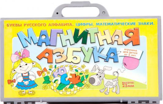 Магнитная доска Десятое Королевство Магнитная азбука в чемодане