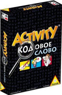 Настольная игра Piatnik для вечеринки Activity кодовое слово 9001890789991