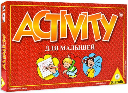Настольная игра PIATNIK развивающая Activity для Малышей