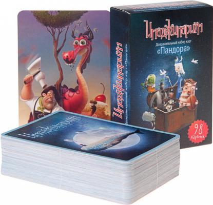 Настольная игра карты Stupid casual Дополнительный набор карточек Пандора Имаджинариум 11741 настольная игра stupid casual логическая имаджинариум дополнительный набор карт одиссея 52002