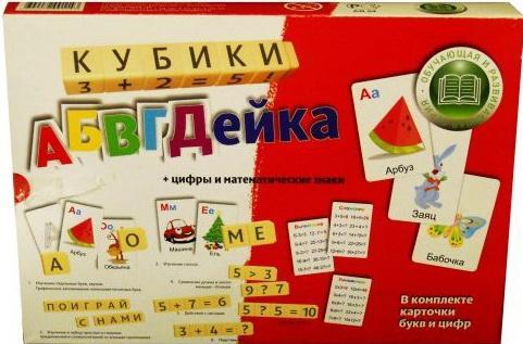 Кубики Эра АБВГДейка от 3 лет 36 шт 1143