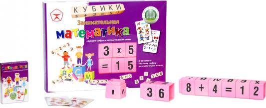 Кубики Эра АБВГДейка Занимательная математика от 3 лет 36 шт