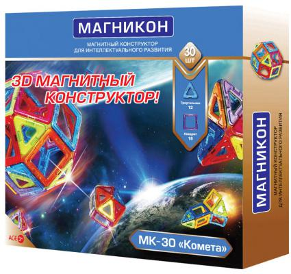Магнитный конструктор Магникон Комета 30 элементов магнитные магникон магнитный конструктор магникон мк 10 10 дет