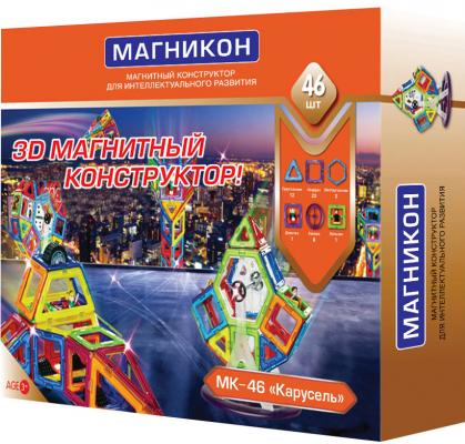 Магнитный конструктор Магникон Карусель 46 элементов MK-46 магникон магнитный конструктор космодром 2
