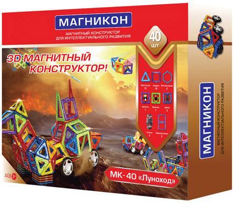 Магнитный конструктор Магникон Луноход 40 элементов MK-40 конструктор магникон mk 30 комета