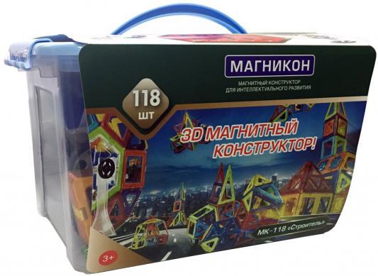Магнитный конструктор Магникон Строитель 118 элементов