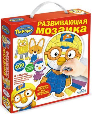 Мозайка ОРИГАМИ Пороро 02378 800 элементов