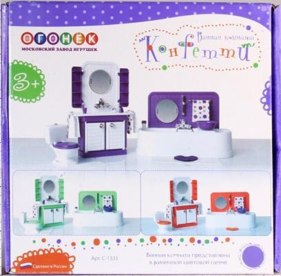 Ванна для кукол Огонек Конфетти в ассортименте С-1333 игрушечная столовая для кукол огонек конфетти